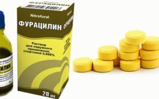 Фурацилин при молочнице у женщин способы применения