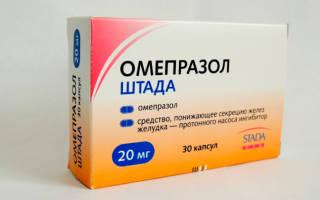 Лечение гастрита де нолом и омепразолом
