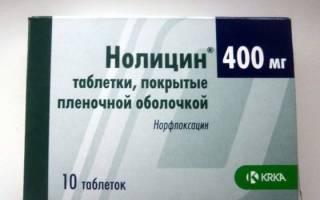 Препарат от цистита «Нолицин» — инструкция по применению