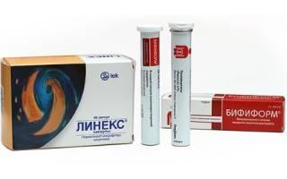 Линекс или бифиформ что лучше после антибиотиков