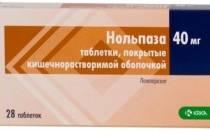 Нольпаза при приеме антибиотиков