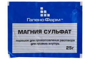Чистка печени магнезией в домашних условиях