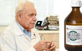 Лечение аденомы по неумывакину