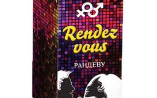 Возбудитель Rendez Vous — купить женский возбудитель Рандеву в аптеках Москвы, цена и отзывы