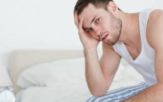 Чем лечить грибок в паху: лечение пахового грибка у мужчин и женщин