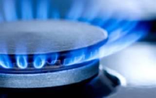 Признаки отравления бытовым газом