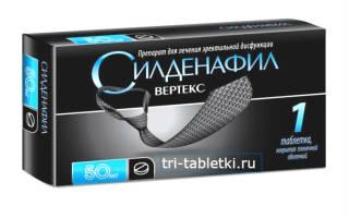 Виагра (Силденафил) противопоказания, побочные эффекты , аналоги, купить в Москве