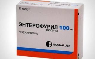 Энтерофурил – инструкция по применению для детей, суспензия, капсулы, как принимать энтерофурил при беременности
