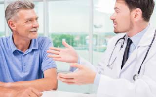 Моча с Кровью у Мужчин: Причины и Лечение, К какому Врачу Обратиться?