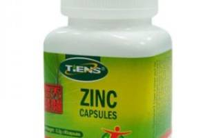 Препараты цинка — список таблеток и витаминов для взрослого и ребенка