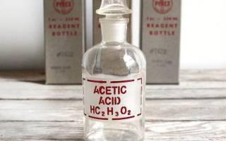 Отравление уксусной кислотой неотложная помощь