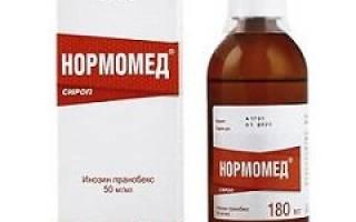 Нормомед таблетки отзывы для детей
