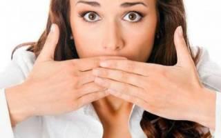 Сколько держится запах лука изо рта. Как убрать луковый запах