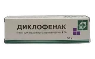Диклофенак мазь инструкция по применению таблетки