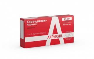 Акрихин: инструкция по применению, от чего помогает