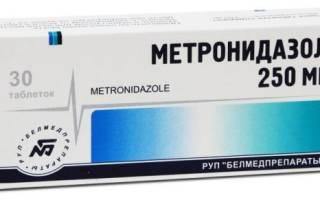 Омепразол и метронидазол вместе