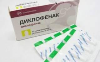 Свечи Диклофенак в гинекологии: инструкция по применению, отзывы