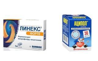 Что лучше АЦИПОЛ или ЛИНЕКС — Сравнение лекарств