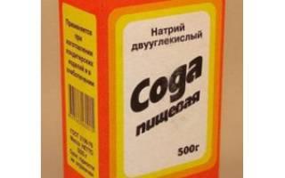 Сода для суставов как пить отзывы врачей